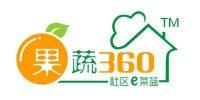 果蔬360