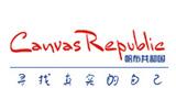 帆布共和国