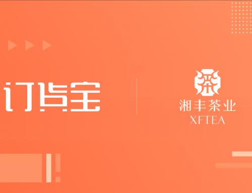 出口50多个国家,位列全国茶企前五,湘丰茶业的经营诀窍是什么?